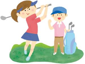 楽しくゴルフをするカップル